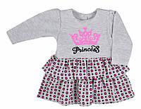"""Трикотажное платье """"Princess""""серого цвета."""