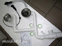 Евро вентиль - автомат AquaSanita с переливом для двойной кухонной мойки