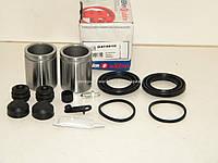 Ремкомплект переднего супорта (с поршеньками) (d=48mm) на Фольксваген Крафтер 30-35 AUTOFREN SEINSA - D41981C