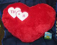 "Подушка сердце ""Ты и Я"", фото 1"