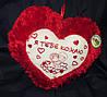 """Подушка сердце """"Я тебя люблю"""""""