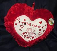 """Подушка сердце """"Я тебя люблю"""", фото 1"""