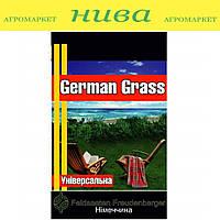 Універсальна насіння газонних трав German Grass 0,5 кг