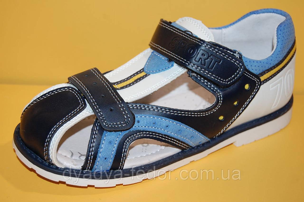 Детские сандалии ТМ Том.М код 0152h  размеры 34-37
