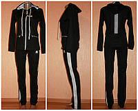 Женский спортивный костюм р-ры 38-40,42-44,46-48,50-52
