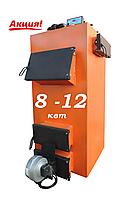 Универсальный твердотопливный котел Екот УНИ 8-12 квт с автоматикой
