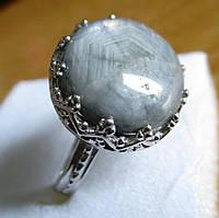 """Элегантное  кольцо """"Снежный"""" с звездным голубым сапфиром , размер 17,5 студия LadyStyle.Biz, фото 1"""