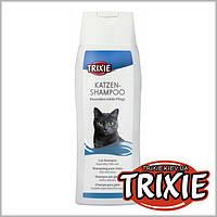 TRIXIE шампунь  для котов 250мл