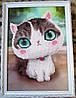 """Картина  """"Серый котенок"""" от студии LadyStyle.Biz"""
