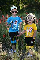 "Костюм ""Флаг"" двойка (2 цвета) рост 98-104;104-110;110-116;116-122"