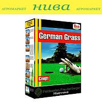 Спортивна насіння газонних трав German Grass (0,5 кг 1 кг 10 кг)