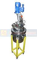Реактор из нержавеющей стали 25 литров