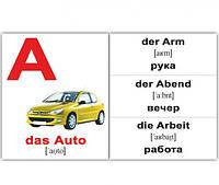 """Карточки мини немецкие """"das Alphabet"""" 30 карт., в пак. 8*10см, ТМ Вундеркинд с пел"""