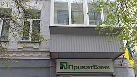 Остекление балкона с выносом от подоконника (г. Киев) 12,52 м2 2