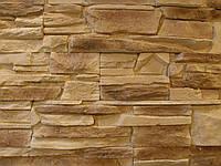 Гипсовый декоративный камень Сланец (коричневый)