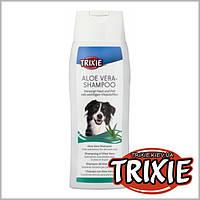 TRIXIE шампунь для  собак с Aloe Vera  250мл