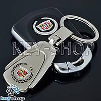 Брелок для авто ключей CADILLAC (Кадиллак)