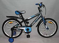 Велосипед двухколёсный 20 дюймов Azimut Stitch А синий***