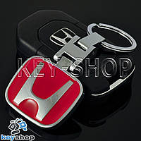 Брелок для авто ключей Хонда (Honda)