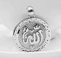 Кулон Оберег серебряный Мусульманский Аллах