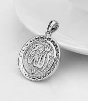 Кулон Оберег серебряный Мусульманский Аллах , фото 1