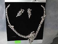 Набор для настоящих хищниц (колье+серьги) от Студии  www.LadyStyle.Biz, фото 1