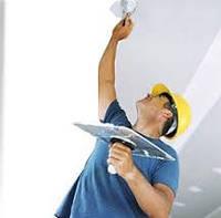 Ремонт, отделка, перепланировка квартир, домов, офисов