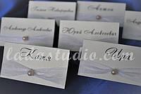 Свадебные карточки с именами гостей, айвори, слоновая кость, перламутровый картон, органза