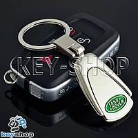 Брелок для авто ключей Ленд Ровер (Land-Rover)