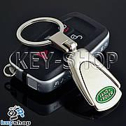 Металлический брелок для авто ключей Ленд Ровер (Land-Rover)