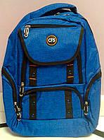 Рюкзак Cool For School CF85685 Functional Китай