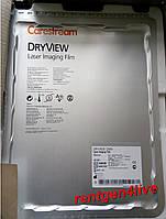 Термопленка Коdak DRYVIEW DVB 35x43 Актуальная ц е н а!