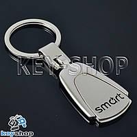 Металлический брелок для авто ключей SMART MERCEDES (Смарт Мерседес)
