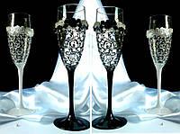 Бокалы свадебные  (2шт) черный и белый