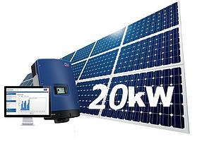 Сонячна електростанція для зеленого тарифа на 20кВт. Інвертор SMA панелі JinkoSolar