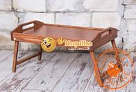 Столик для завтрака VIP орех