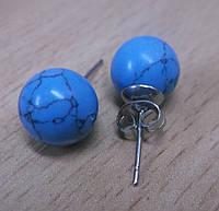 Серьги-шарики с яркой бирюзой от Студии  www.LadyStyle.Biz, фото 1