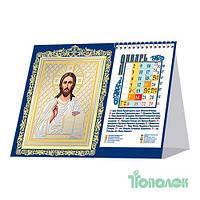 Календарь настольный домик Иисус 20167 Фолио+