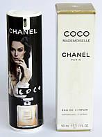 Женский парфюм в мини флаконе Chanel Coco Mademoiselle 50 мл