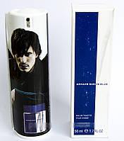 Мужская туалетная вода в мини флаконе Armand Basi in Blue 50 мл