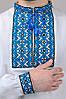 Сорочка вышиванка мужская белая хлопок длинный рукав (Украина), фото 4