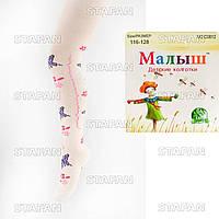 Детские колготки на девочку Nanhai C0812-2 116-128-R