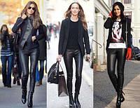 С чем носить кожаные лосины и леггинсы: 5 идеальных образов с фото