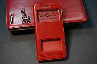 Чехол книжка для Xiaomi MI5 Xiaomi mi5 цвет красный