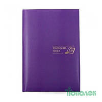 Книга телефонная 207х150 96с Е20727-13 SAMBA салат.