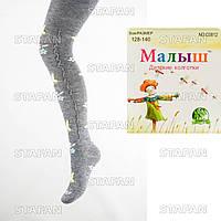 Детские колготки на девочку Nanhai C0812-1 128-140-R