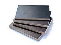Фанера ламинированная березовая ФСФ 2500х1250х15 мм (гладкая /гладкая).