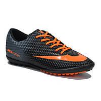 Сороконожки для футбола детские/подростковые (аналог Nike Mercurial)