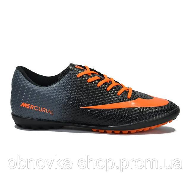 8e457bae Сороконожки для футбола детские , цена 599 грн., купить в Харькове ...