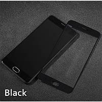 Черное 2.5D Защитное стекло для Xiaomi Mi5s